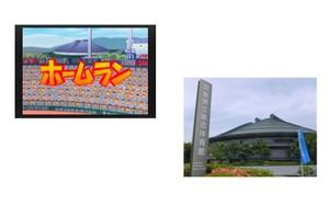 Hirosima