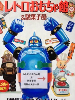 20111106kigyousai004